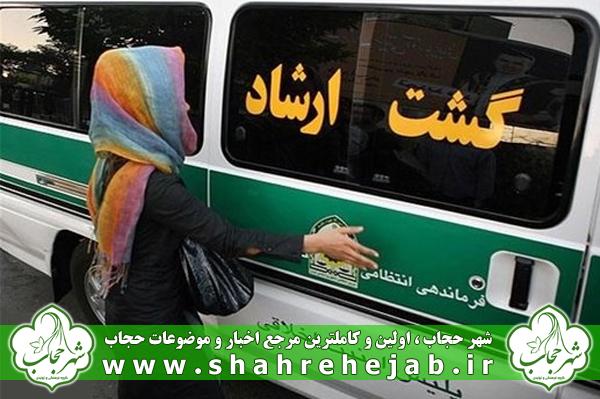 بی حجابی در تهران