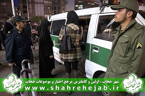 حجاب و گشت ارشاد