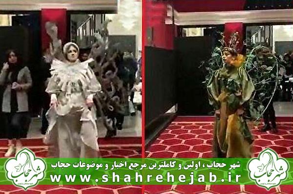 شوی لباس تهران