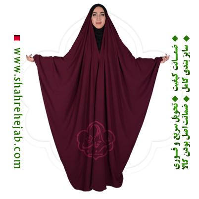 چادر جده عبایی زرشکی شهر حجاب