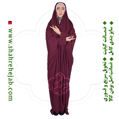 چادر دانشجویی مچدار زرشکی شهر حجاب