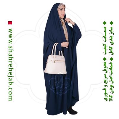 چادر دانشجویی مچدار سورمه ای شهر حجاب