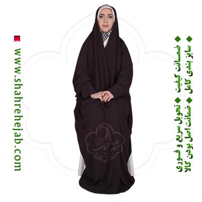 چادر دانشجویی مچدار قهوه ای شهر حجاب