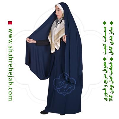 چادر کمری قجری شهر حجاب کد ۰۱ رنگ سورمی مدل 8093