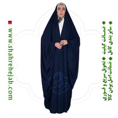 چادر جده عبایی سورمه ای شهر حجاب مدل 8090