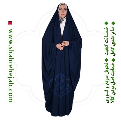 چادر جده عبایی سورمه ای شهر حجاب
