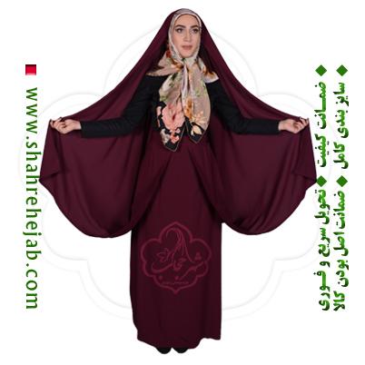 چادر کمری قجری زرشکی شهر حجاب