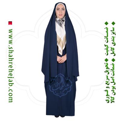 چادر کمری قجری شهر حجاب کد ۰۱ رنگ سورمه ای مدل 8093
