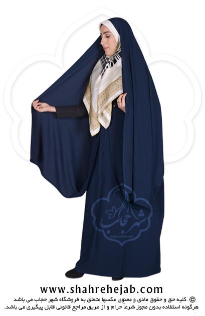 چادر کمری قجری شهر حجاب کد ۰۱ رنگ سورمه ای