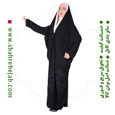 چادر اماراتی کرپ کریستال شهر حجاب مدل ۸۰۰۱
