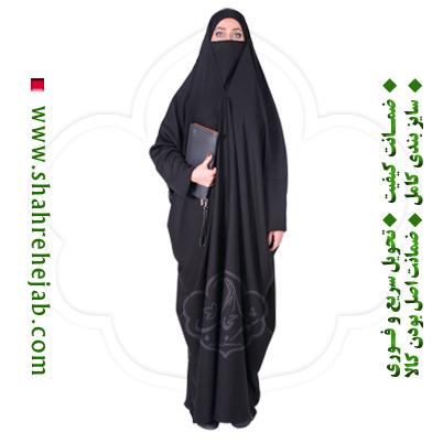 چادر لبنانی صدفی کرپ کریستال شهر حجاب مدل ۸۰۱۰