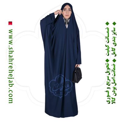 چادر لبنانی سورمه ای شهر حجاب