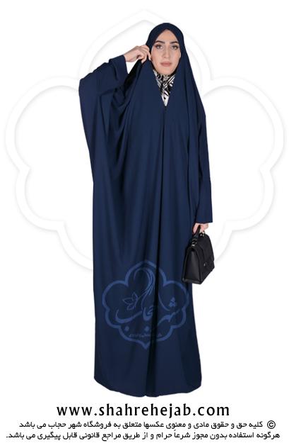 چادر لبنانی شهر حجاب کد ۰۱ رنگ سورمه ای