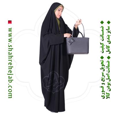 چادر لبنانی صدفی کرپ حریرالاسود شهر حجاب مدل ۸۰۳۱