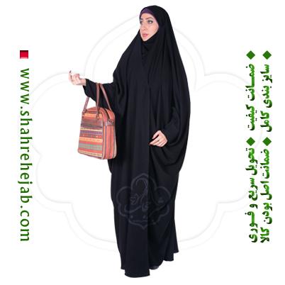 چادر بیروتی بحرینی کرپ کریستال شهر حجاب مدل ۸۰۴۰
