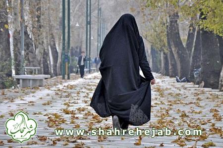 حجاب برتر