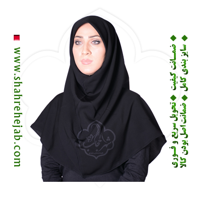 مقنعه تترون نخی ساده 90 شهر حجاب