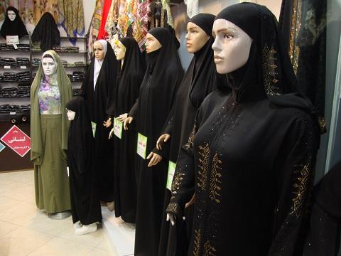 شعبه وصال شهر حجاب
