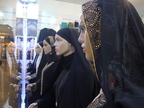 مدلهای چادر نگین دار شهر حجاب